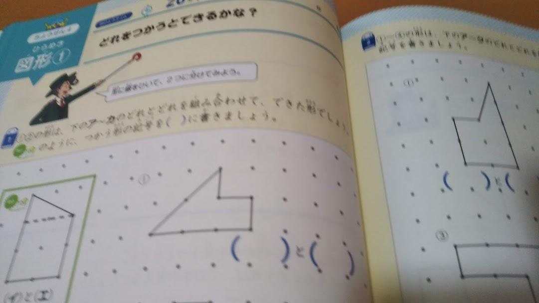 f:id:shimausj:20200331052140j:plain