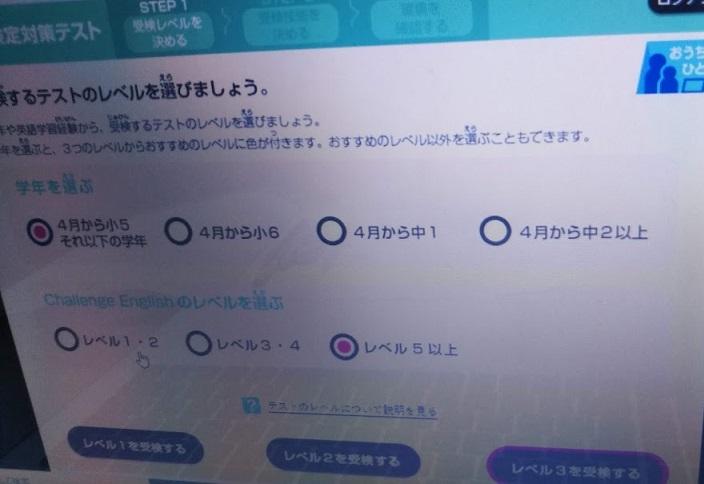f:id:shimausj:20200402151419j:plain