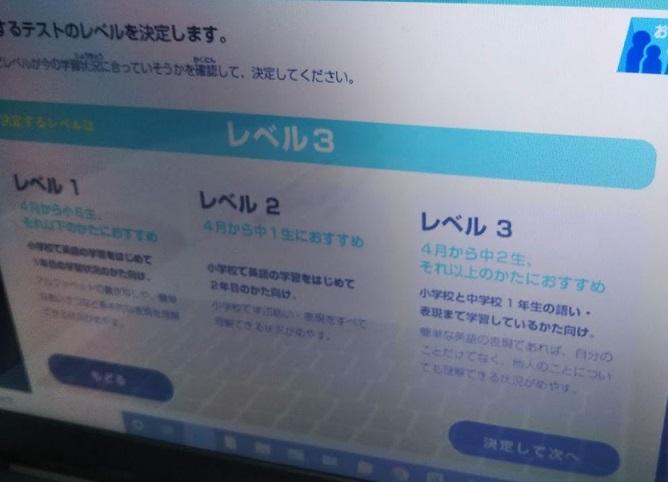 f:id:shimausj:20200402151439j:plain