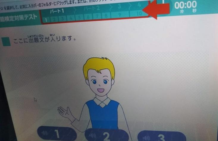 f:id:shimausj:20200402151534j:plain