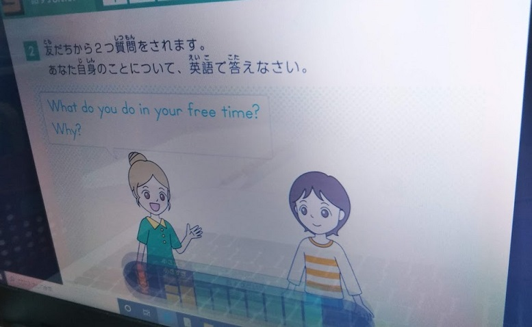 f:id:shimausj:20200402151912j:plain