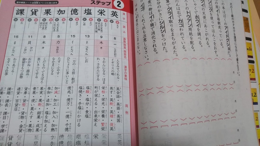 f:id:shimausj:20200408144125j:plain