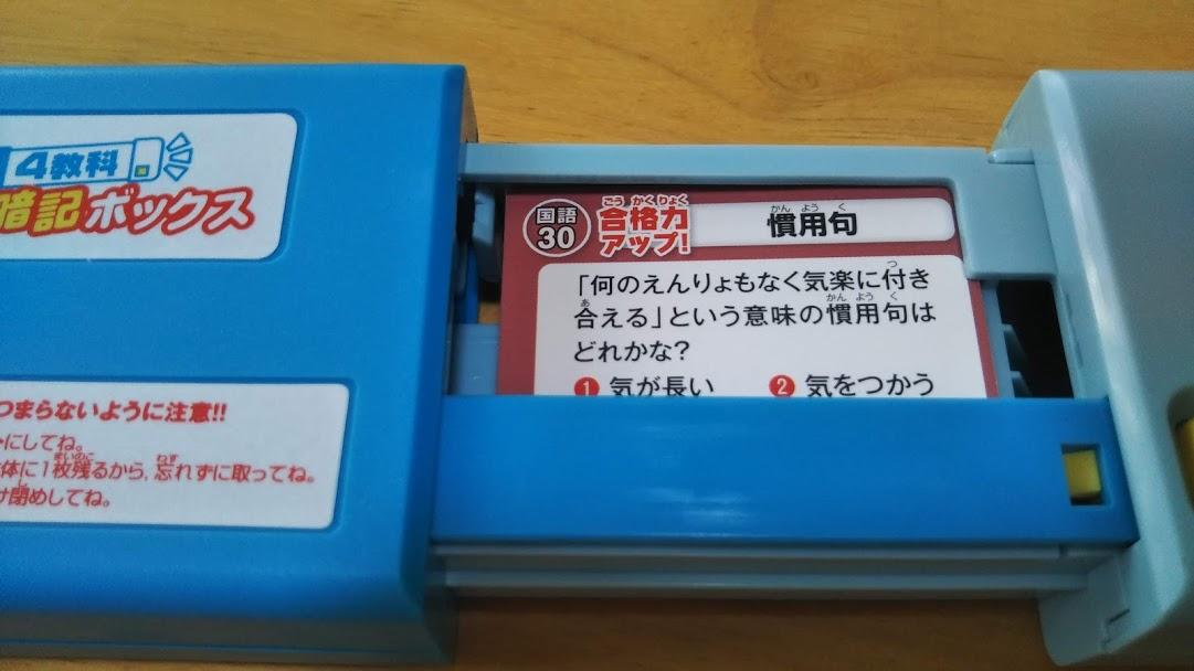f:id:shimausj:20200414065128j:plain