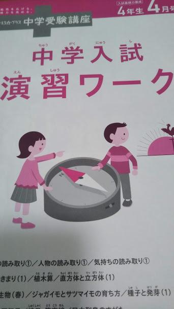 f:id:shimausj:20200414073610j:plain