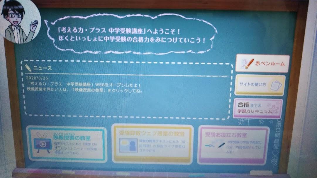 f:id:shimausj:20200414073657j:plain