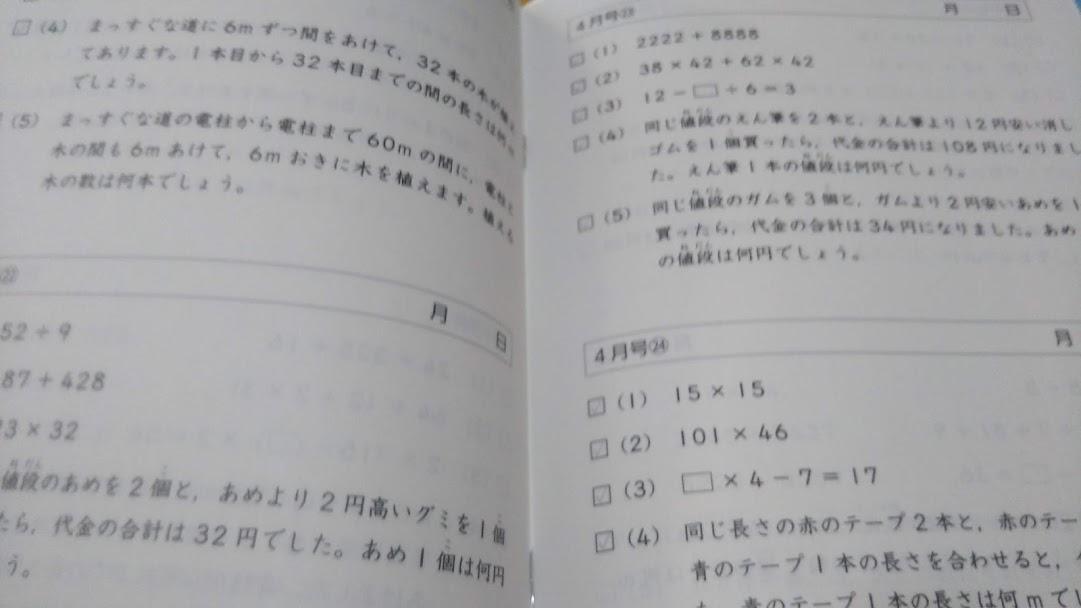f:id:shimausj:20200414104427j:plain