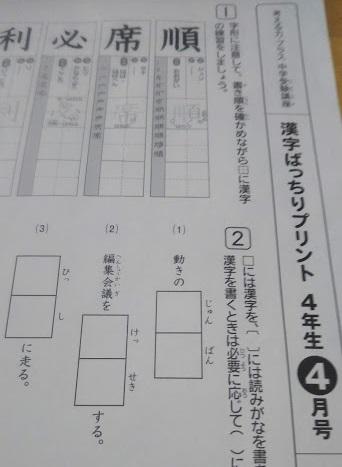 f:id:shimausj:20200414105233j:plain