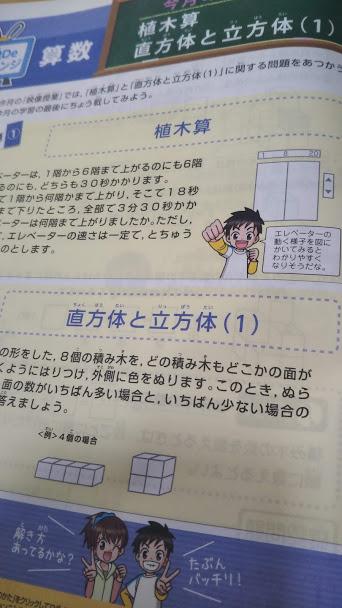 f:id:shimausj:20200414115020j:plain