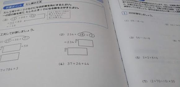 f:id:shimausj:20200414181643j:plain