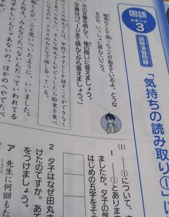 f:id:shimausj:20200414181657j:plain