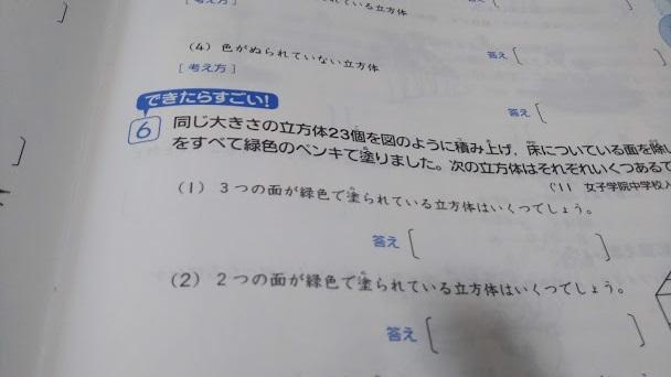 f:id:shimausj:20200414181726j:plain