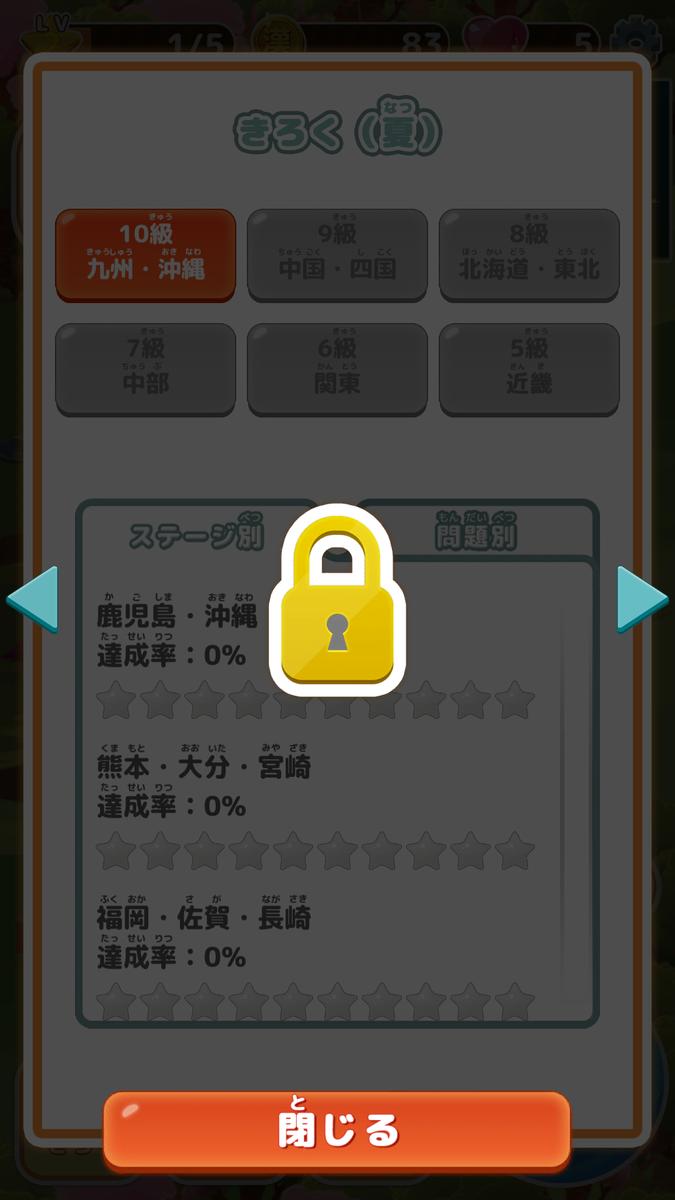 f:id:shimausj:20200416050955p:plain