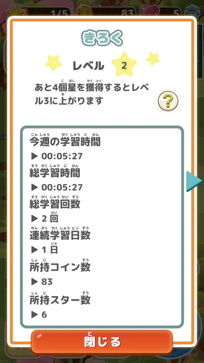 f:id:shimausj:20200416051021p:plain