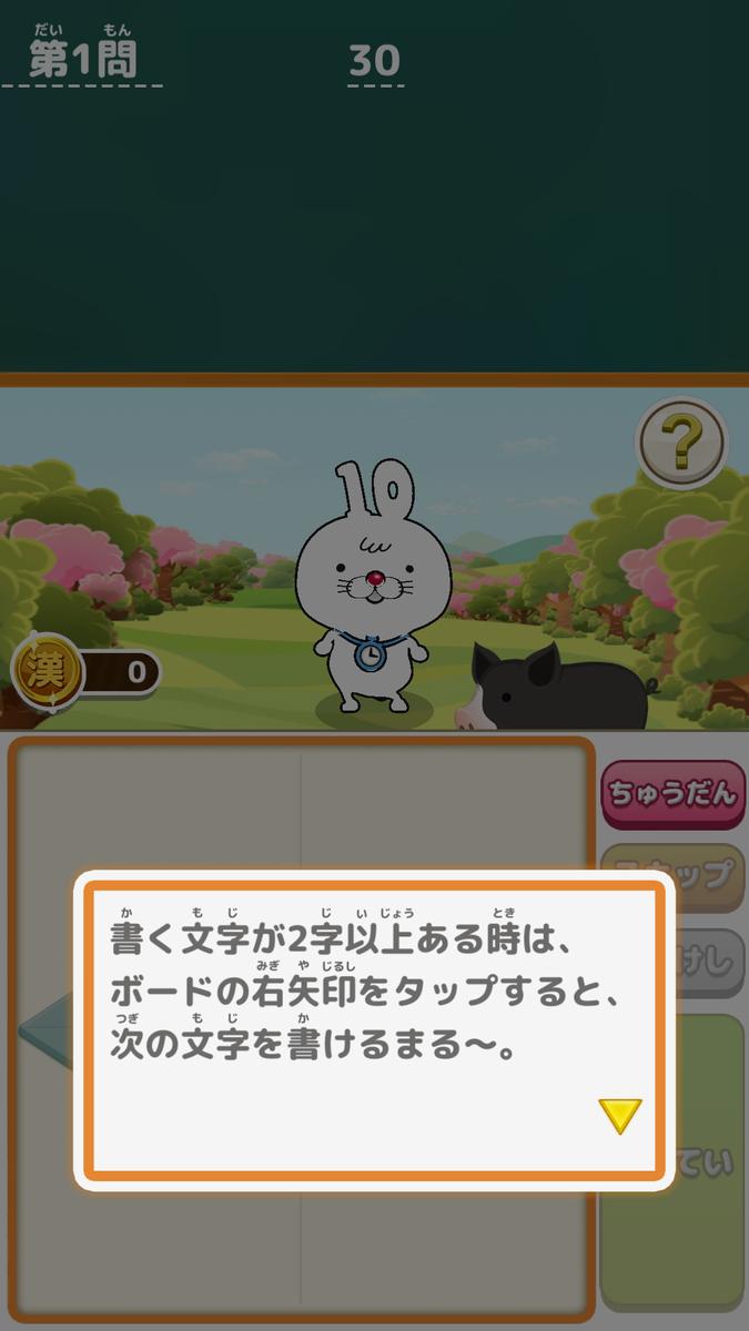 f:id:shimausj:20200416051455p:plain