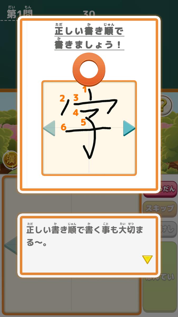 f:id:shimausj:20200416051547p:plain