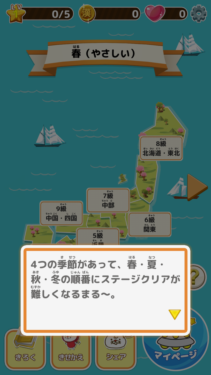 f:id:shimausj:20200416052252p:plain