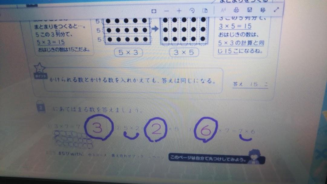 f:id:shimausj:20200427071128j:plain