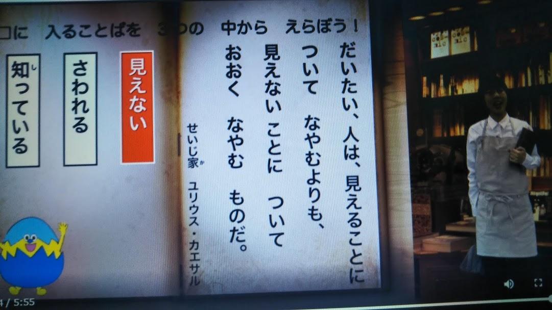 f:id:shimausj:20200427071759j:plain