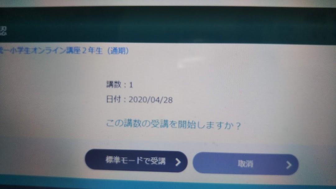 f:id:shimausj:20200428094538j:plain