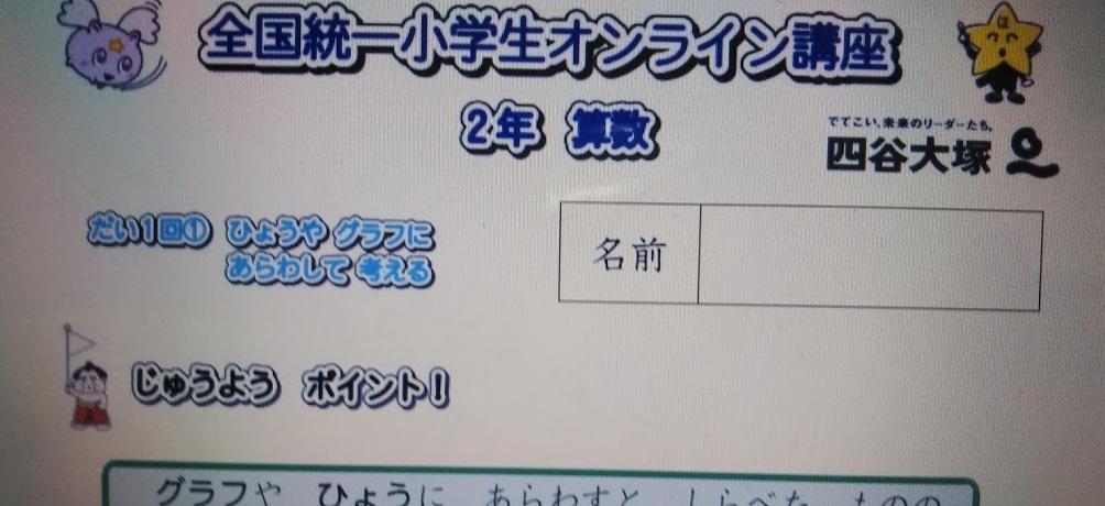 f:id:shimausj:20200428094548j:plain