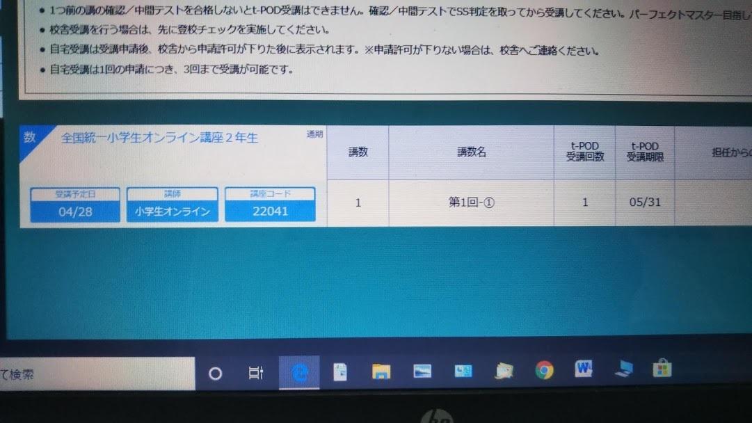 f:id:shimausj:20200430064504j:plain