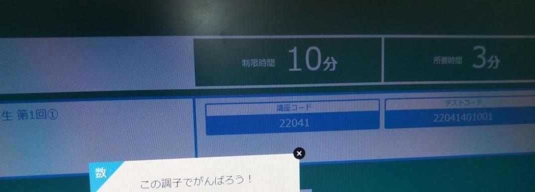 f:id:shimausj:20200430065337j:plain