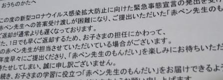 f:id:shimausj:20200502052558j:plain