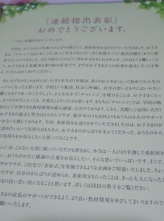 f:id:shimausj:20200502052612j:plain