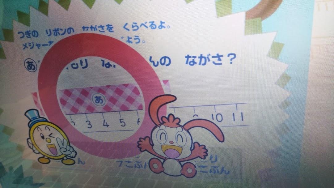 f:id:shimausj:20200507222852j:plain