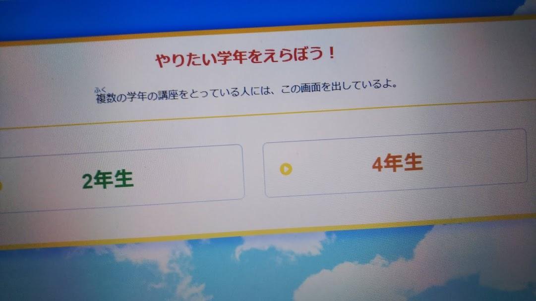f:id:shimausj:20200507234759j:plain