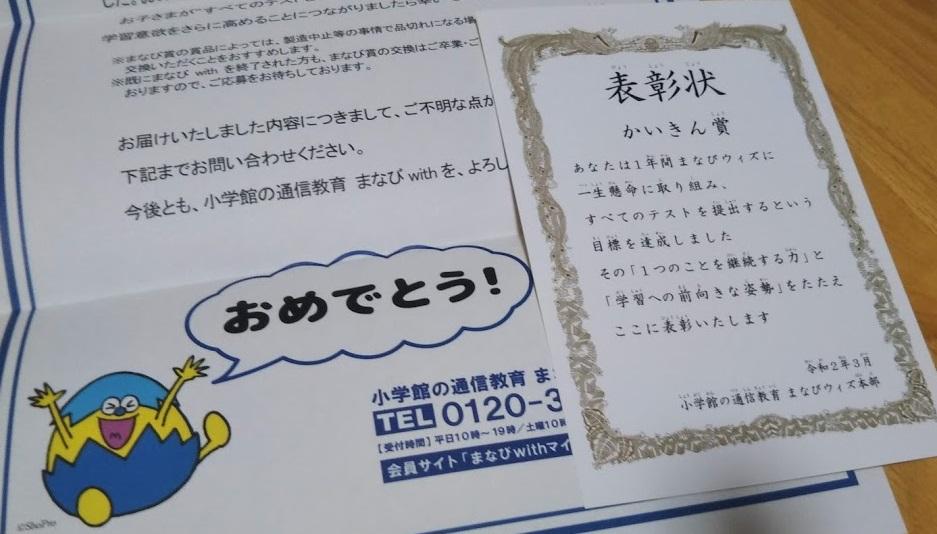 f:id:shimausj:20200515213539j:plain