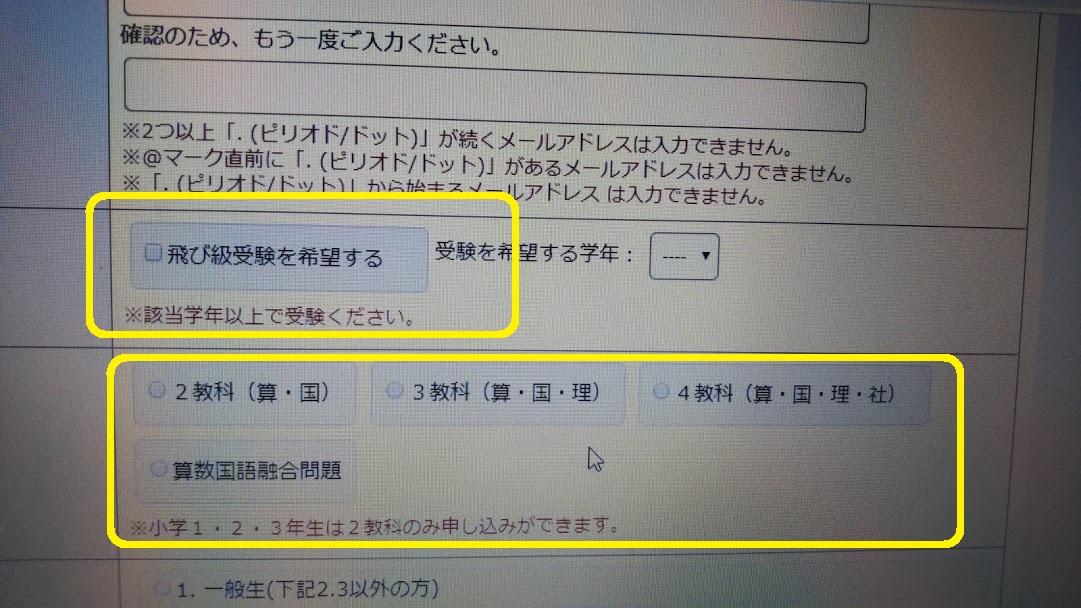f:id:shimausj:20200518205848j:plain
