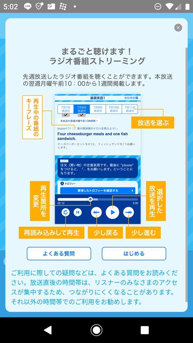 f:id:shimausj:20200523050445p:plain