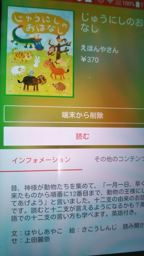 f:id:shimausj:20200523052201j:plain