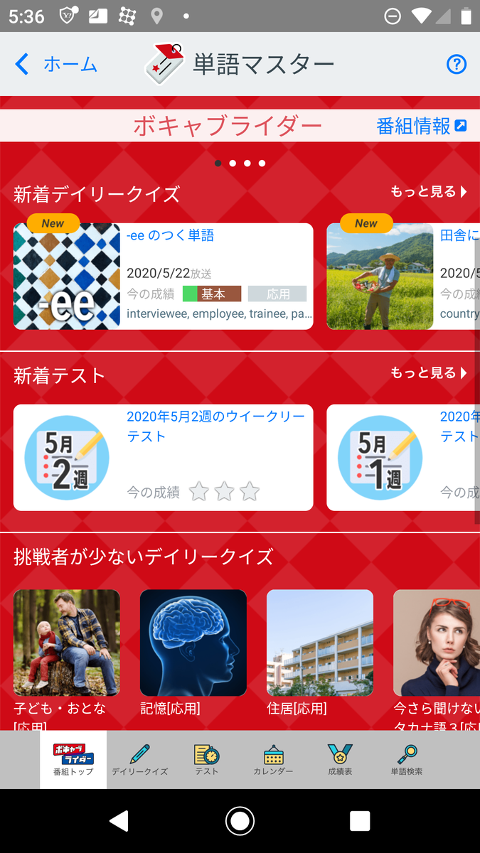 f:id:shimausj:20200523053900p:plain
