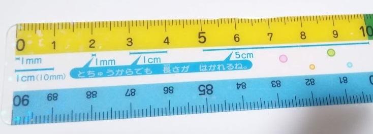 f:id:shimausj:20200617130130j:plain