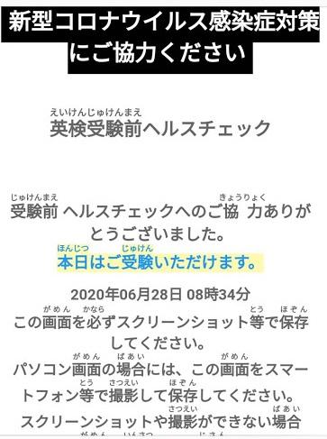 f:id:shimausj:20200630103017j:plain
