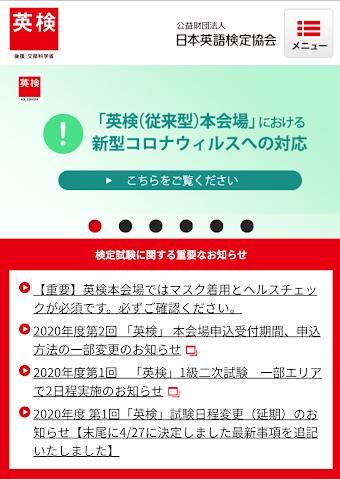 f:id:shimausj:20200630103039p:plain