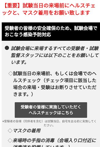 f:id:shimausj:20200630103053p:plain
