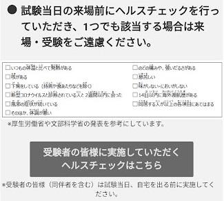 f:id:shimausj:20200630103107j:plain