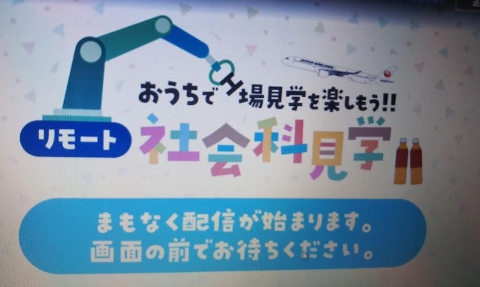 f:id:shimausj:20200702104116j:plain