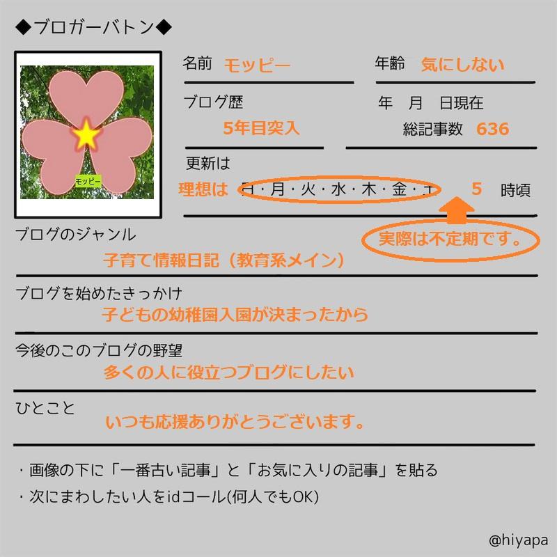 f:id:shimausj:20200709104518j:plain