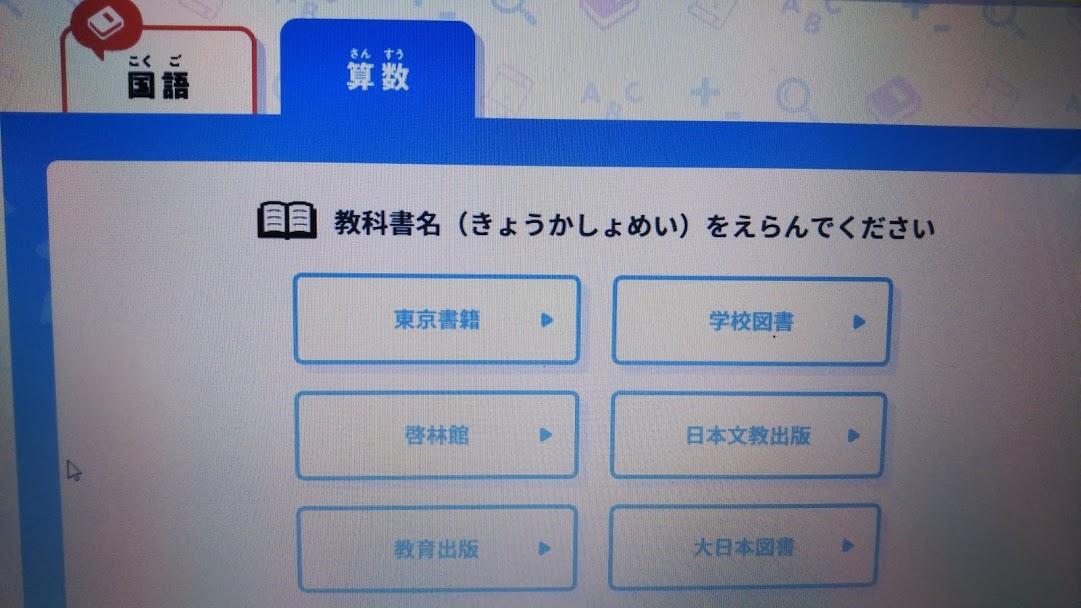 f:id:shimausj:20200713120154j:plain