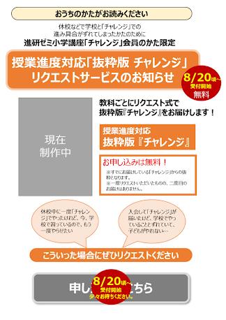 f:id:shimausj:20200713122231p:plain