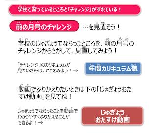 f:id:shimausj:20200713122305p:plain