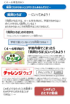 f:id:shimausj:20200713123813p:plain