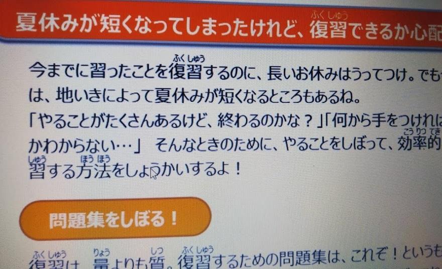 f:id:shimausj:20200713124603j:plain
