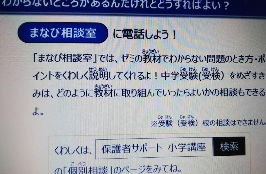 f:id:shimausj:20200713124651j:plain