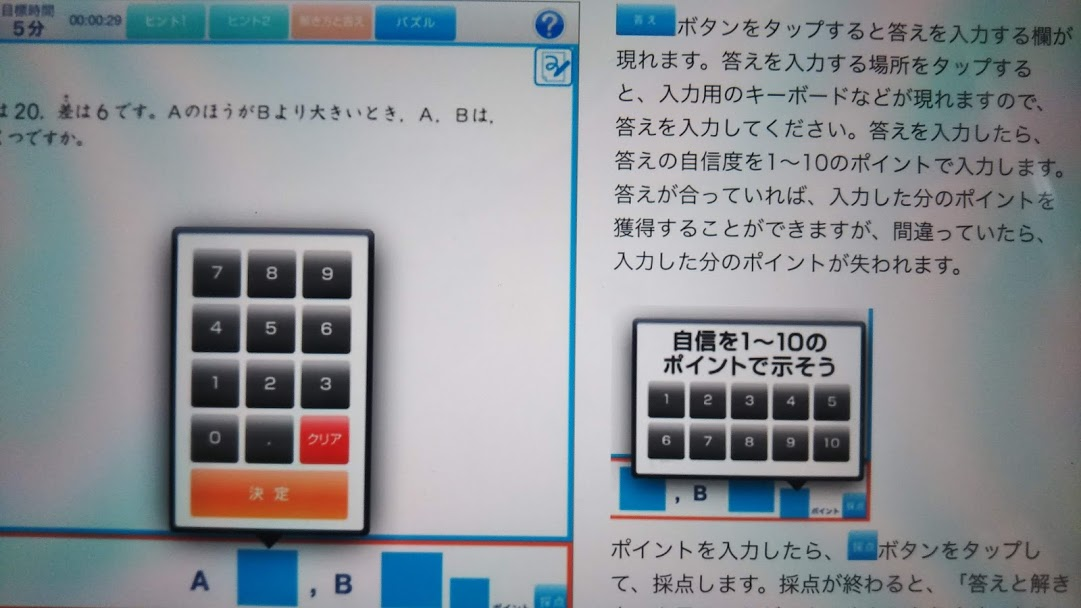 f:id:shimausj:20200714122406j:plain