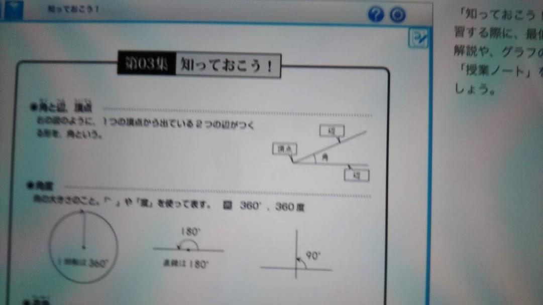 f:id:shimausj:20200714133526j:plain